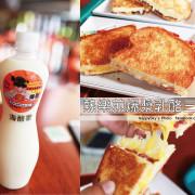 吃。高雄|三民區・爆漿古巴三明治「熱樂煎乳酪爆醬三明治」。