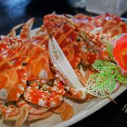 【新北萬里食記】D&W黑白雙搭-一品鮮活蟹料理 大口吃蟹!價格實在! 秋天必吃美食@2016螃蟹季@三點蟹 花蟹 萬里蟹