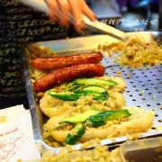 [台中♥ 西屯區]逢甲夜市。官芝霖大腸包小腸。嚐嚐排隊小吃