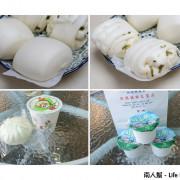 【台南柳營區-美食】饅頭│包子│鮮奶│奶酪│路過都是幾十顆這樣外帶~~柳營農會田媽媽鮮奶饅頭