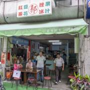 台中美食 郭冰 全台最美粉粿冰在這!老字號傳統冰店,彩色夢幻粉粿冰好吃又好拍! · 算命的說我很愛吃