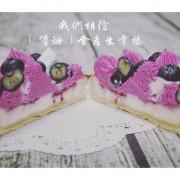 【台北 中正區 ⋈ 綿角●甜點製作所  Miga Pastry】每種口味都一吃驚豔且用量超實在的甜點,口口感受到製作者用心