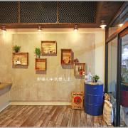 溪湖-超有質感的麵包店 ★德華記★BAKERY