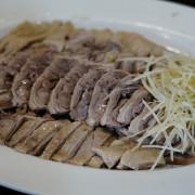 【台灣,花蓮,花蓮市】花蓮美食,超級名店~鵝肉先生(Mr. Goose Restaurant)。(林森店)