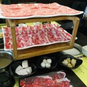 【台北 中山】肉食者的天堂,超誇張重量級TORO黑豚肉、雪花牛肉鍋、紅酒牛肉,大直捷運美食『鍋饕精緻涮涮鍋』(內包含優惠訊息