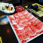 【台北】鍋饕精緻涮涮鍋│鄰近捷運大直站,肉食族必滿足,紅酒牛肉果香濃郁