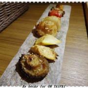 <捷運忠孝復興站>時尚品味、美酒入菜料理的餐酒館~OM TAIPEI