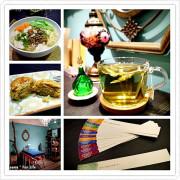 【台中 北區】在異國情調中享受清爽的家傳扁食,香蔥起司手工司康令人驚艷的好口味。時間樹 日常小食.cafe