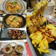 高雄漢神巨蛋~hot7新鉄板料理~王品平價料理~堅持原塊 講求原味~