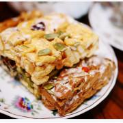 ◊ 一次擁有六種口味雪花餅實在太幸福惹!➩ 食在幸福雪花餅 最佳宜蘭伴手禮/團購 古早味南棗核桃糕 堅果船