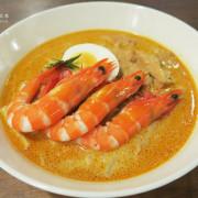 2016-11-27 台北東區異國美食餐廳~小紅點新加坡廚房