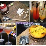 『高雄下午茶』木盤上的一幅藝術甜點與小鏟子的美妙結合 || HOTEL WO窩飯店|| 下午茶x LOUNGE BAR!