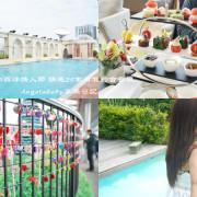 2020台北情人節主題餐廳 精選25家適合約會、拍照、美食、慶祝推薦(更新20200122)