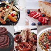  台北中山 x 香頌私宅洋樓 品味私廚極致優雅料理美學,預約制浪漫歐風燭光上質饗宴。