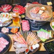 【燒肉吃到飽】燒肉界扛霸子|海鮮和牛雙滿足,新鮮美味滿到天靈蓋-燒肉殿