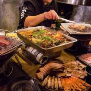 台北東區美食-燒肉殿,美味又划算的燒烤吃到飽還能啤酒暢飲!絕對是大塊吃肉大碗喝酒的不二選擇。