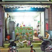 【新莊】姐弟小吃泰式料理-泰國人做的道地口味