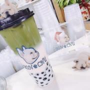 中壢✿BONCHu 創意鮮果茶飲✿創意漸層飲品! 搭配超萌法鬥杯~