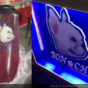 [中原夜市] BonChu創意鮮果茶飲 可愛法鬥飲料杯
