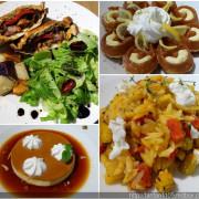 【內湖巷弄美食】兔兔日子 Tu's Day 親子、寵物友善餐廳 捷運西湖站 嚴選健康食材 手作創意料理 輕食、甜點、飲料