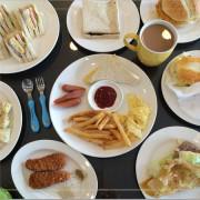 【新竹美食週記】大學生最愛早午餐《品味煮藝》吐司麵包柔軟美味,用料豐盛,讓我們吃得健康又開心。靠近新竹新豐車站