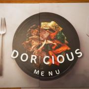 【洋食】台北大同 朵頤排餐館 京站牛排 饗食天堂新品牌 簡潔風氣氛好 餐點具水準