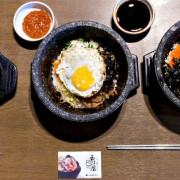 高雄前鎮︱玉豆腐韓國豆腐煲專門店(高雄夢時代) 石鍋拌飯與鍋巴的協奏曲~