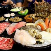 [高雄/鳳山]五鮮級平價鍋物 有省錢的精緻火鍋,華麗海陸總匯上桌!