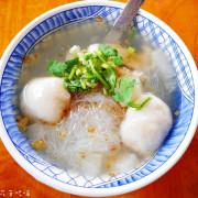 【台北-大同區】「老阿伯魷魚羹」清甜的羹湯與香酥脆的油蔥令人回味
