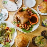 A.A.i義法小館 聖誕跨年聖誕套餐,期間限定外酥內嫩烤全雞,員林聖誕到跨年約會情人套餐推薦。