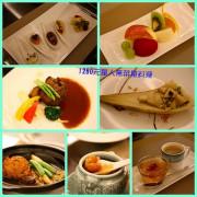 [台中♥南屯區]東方喜悅。(精緻蔬食無菜單料理)。讓吃素變得豐富起來