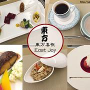台中南屯區_ 東方喜悅 推廣健康蔬食料理,慢慢吃享用食物最天然的風味,私人招待所,採預約制