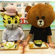 【南投美食】樂冰小屋~中興新村超可愛小熊雪花冰。還有可愛頭套打卡超好用