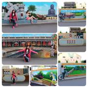 【彰化景點】『彰化市農會忠孝里彩繪巷』隨著3D立體彩繪,結合著名的在地景點,這條小巷變得也蠻有意思的