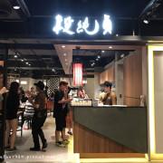 [台南]中西區 段純貞牛肉麵|新竹排隊名店|新光三越小西門B2