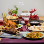 餐酒食記|牧山丘Mu Hills|經典聖誕大餐期間限定錯過就等明年台北百年老街中的浪漫玻璃屋|迪化街美食|捷運北門站美食推薦