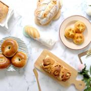 【男子的日常生活】緩步烘焙 Slow pace Bakery,長時間發酵手作烘焙,聞著麵包香氣,放緩一下生活步調。宅配麵包/三重/台北橋站(文末抽獎送麵包囉)