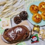 緩步手感烘焙-麵包宅配三重自取 隱藏版麵包巧遇歐蕾橘好好吃