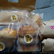 『網購/宅配美食』-緩步Slow pace Bakery