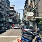 台北萬隆 | 一週早餐計畫➡️簡單美味的晨食早餐