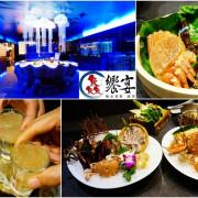 鱻饗宴台菜海鮮-日本毛蟹、波士頓龍蝦海鮮鍋物套餐