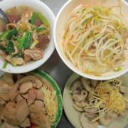 吃。高雄 三民區 樂天小高無意間分享第二次文章,用餐時間客人滿滿,是吃飽的而不是吃巧的「老牌豬血湯」。