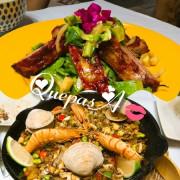 幹嘛餐酒館@西班牙料理x花東食材【台北食記】| 大稻埕美食推薦 | 巷弄美食