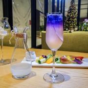 台中聖誕大餐 | 愛麗絲國際大飯店 Aeris International Hotel  精緻金勾貝大餐  採預約限定  10款經典調酒  微醺最美好的夜晚
