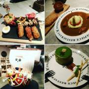 【台北市大安區 / 敦化商圈  / 主題餐廳】台灣航海王餐廳 ONE PIECE Restaurant