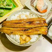 【廣宣】【唭哩岸站美食】海の櫥 丼飯.握壽司.海鮮燒烤