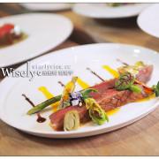 汐止。歐傑洛義式餐廳:價格親民米其林一星餐廳,2018夏季菜單分享