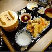 【台南】天吉屋.天幕御膳 三種吃法絕妙滋味