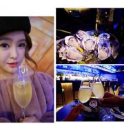 【食記。台北】Nep. Lounge Bar。我的浪漫情人節生蠔特餐 ♥