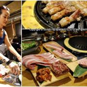【食。板橋】MANNA 만나 韓式烤肉專門店~板橋韓式料理。驚見美魔女老闆娘,不用去韓國也有道地美味!